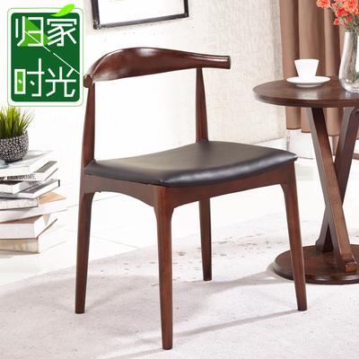 北欧现代简约餐椅白蜡木实木牛角椅咖啡店靠背餐椅家用真皮书椅子网店网址