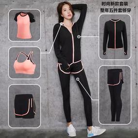 运动套装女秋冬款跑步五件套速干上衣专业健身房晨跑瑜伽服舞蹈服