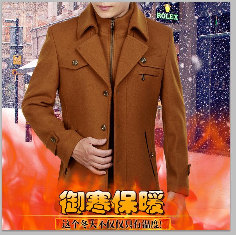 男士冬季加厚保暖羊毛呢大衣韩版修身中长款商务休闲风衣男装外套