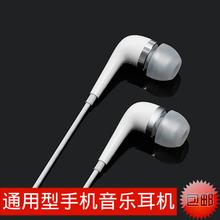 入耳式耳机线控重低音魅族Pro7耳塞通用有线低音炮男生潮流mx6