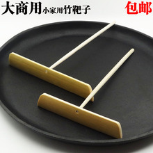 煎饼锅商用小号家用摊鸡蛋煎饼工具纯天然楠竹竹蜻蜓竹刮子竹靶子