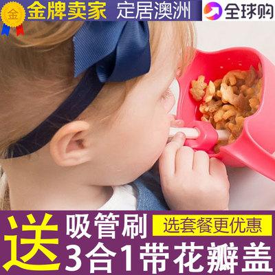 b.box宝宝喝汤吸管碗澳洲bbox辅食碗三合一喝粥的婴儿零食碗带盖