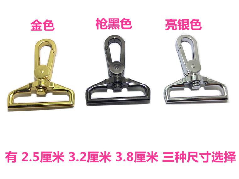 Аксессуары для дорожных сумок Артикул 523301253821