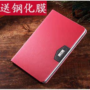 小米平板1保护套1代mi pad7.9寸电脑/A0101休眠超薄皮套送钢化膜
