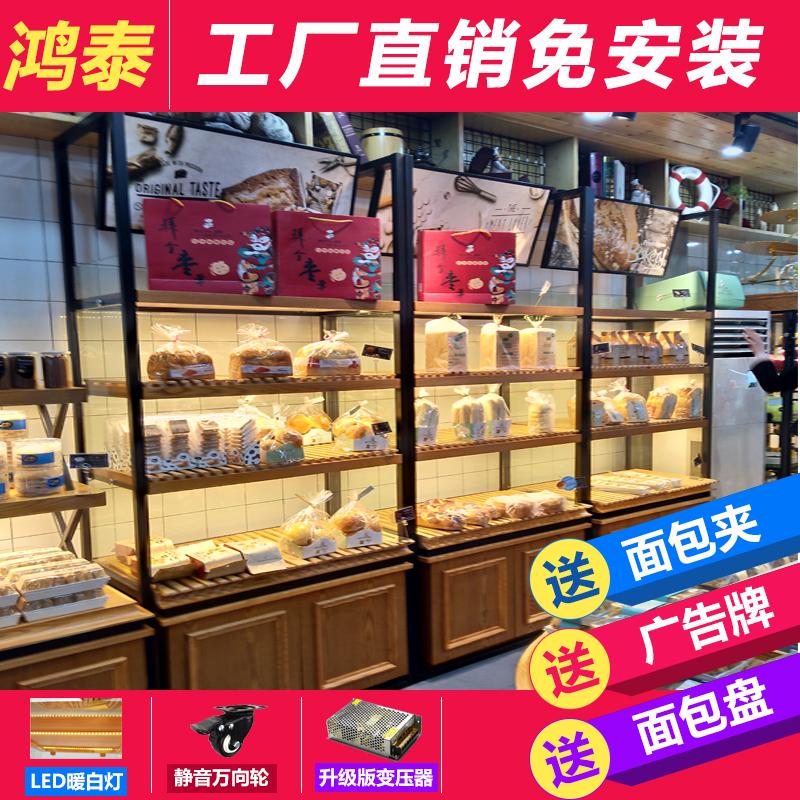 面包柜面包展示柜中岛柜边柜玻璃货架抽屉式陈列货架子模型蛋糕柜