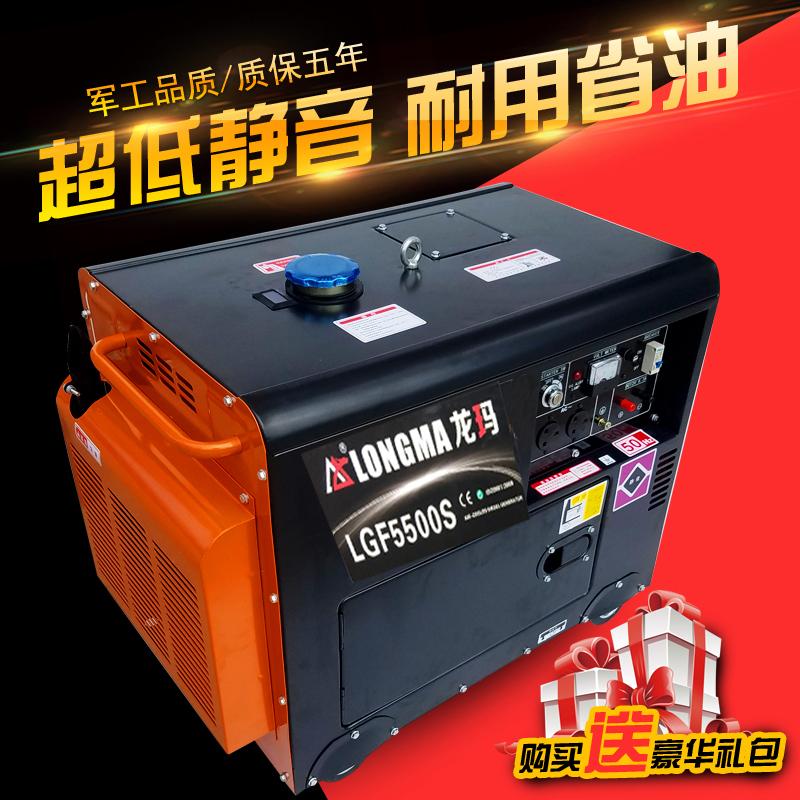 柴油发电机 3kw 静音