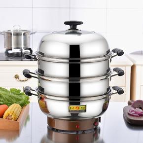 不锈钢多功能电蒸锅大容量蒸汽锅家用三层电蒸笼电汤锅加厚电热锅