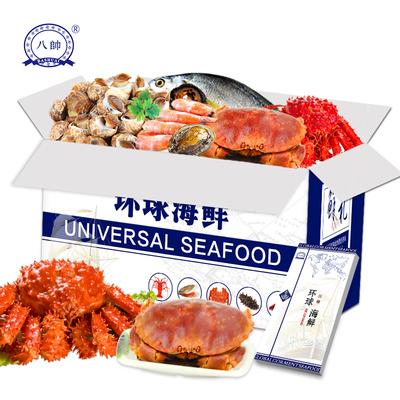 八帅海鲜礼盒年货大礼包5988型礼卡礼券提货券水产生鲜帝王蟹龙虾