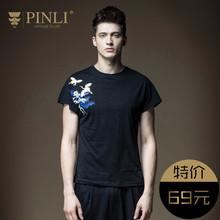 PINLI品立男装修身印花短袖t恤男打底上衣2017夏季新品D172911063