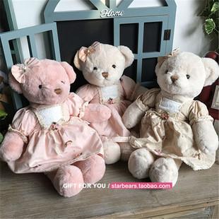 少女心公仔泰迪熊可爱软萌小熊公仔毛绒玩具圣诞生日礼物女童玩具