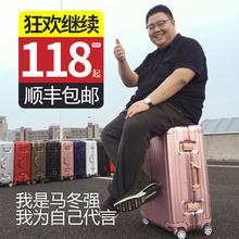 箱包皮箱子万向轮26寸男女 铝框拉杆箱20旅行箱24行李箱28学生密码
