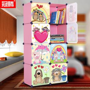 时尚儿童书柜书架简易多功能卡通小柜子玩具收纳储物柜带门置物柜