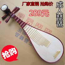 大人琵琶大人初学者入门琵琶大人初学演奏考级琵琶包