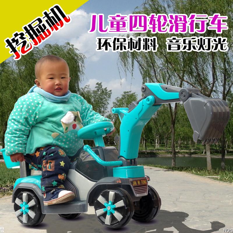 儿童挖掘机可坐可骑大号玩具男孩挖土机宝宝挖机可坐可骑四轮机