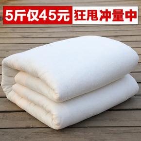 棉被棉絮垫絮床垫被褥子1.2单人学生宿舍1.5米90棉花被芯被子双人