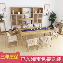 老榆木新中式茶桌茶几餐桌两用办公室茶桌椅组合实木书桌书架禅意