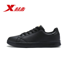 Genuine women's shoes, sneakers, men's shoes, casual shoes, teenagers'shoes, light leather, waterproof sneakers, all black
