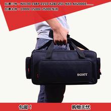 专业摄像机包索尼NX100 1500 NX3 2500 Z190 MDH3加厚 z150 NX200