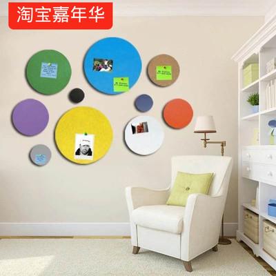 设计任意大小圆形创意照片墙相片墙装饰公告栏企业文化墙背景墙贴