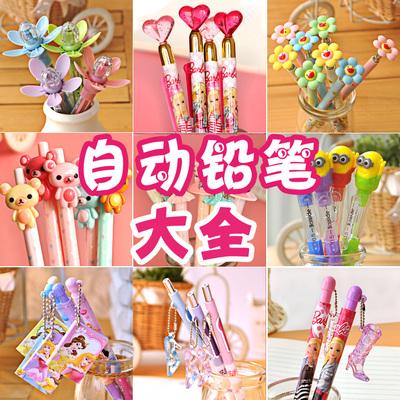 儿童自动铅笔可爱自动笔0.5/0.7活动铅笔小学生文具奖品韩版创意