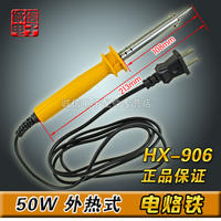 New 50W / external thermal soldering iron / high-end long life lead-free soldering iron / repair tools