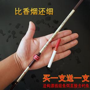 鱼竿极细鲫鱼竿超轻超细37调日本进口长节手竿杆台钓竿钓鱼竿碳素