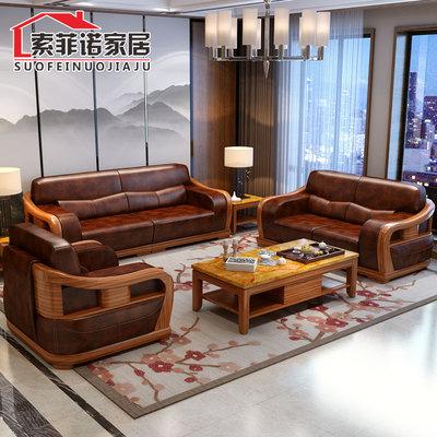 沙发皮木组合中式
