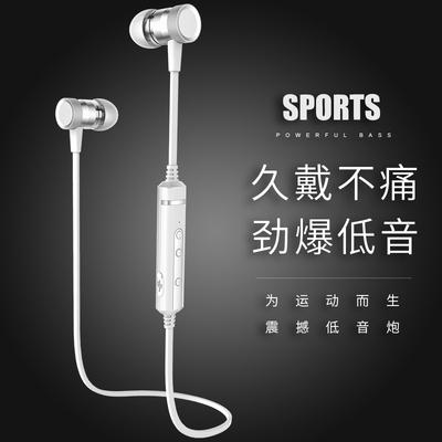 苹果无线耳麦运动蓝牙耳机入耳式 手机电脑电视用音乐跑步双耳4.0口碑如何