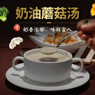 美味的奶油蘑菇汤方便汤速食汤料速食食品冷冻料理包