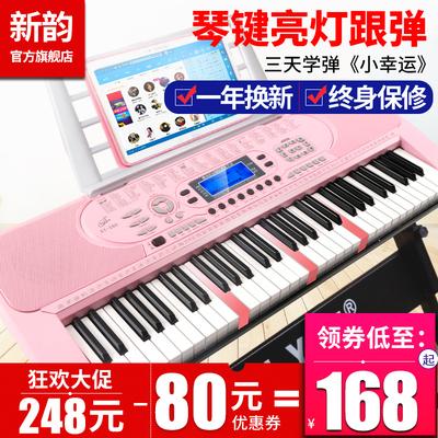 电子琴61键儿童初学钢琴键