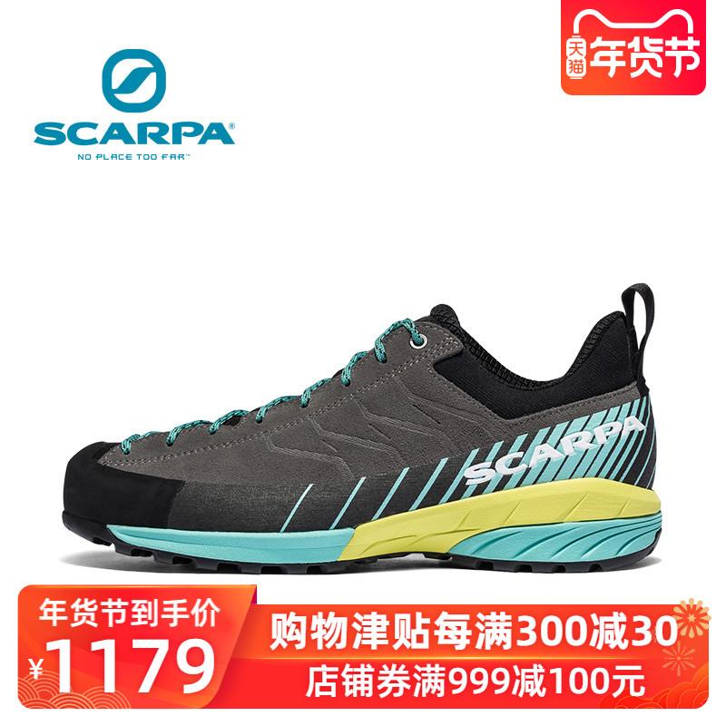 scarpa思卡帕MESCALITO魔幻女款休闲户外耐磨登山徒步鞋72100-352