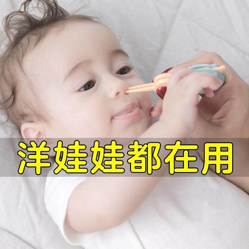 鼻屎掏安全小镊子耳屎挖鼻孔新生儿童宝宝夹子软头清洁器婴儿