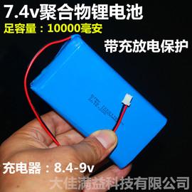 锂电池组7.4v聚合物8.4-9v可充电户外音响扩音器超大容量10000mAh图片