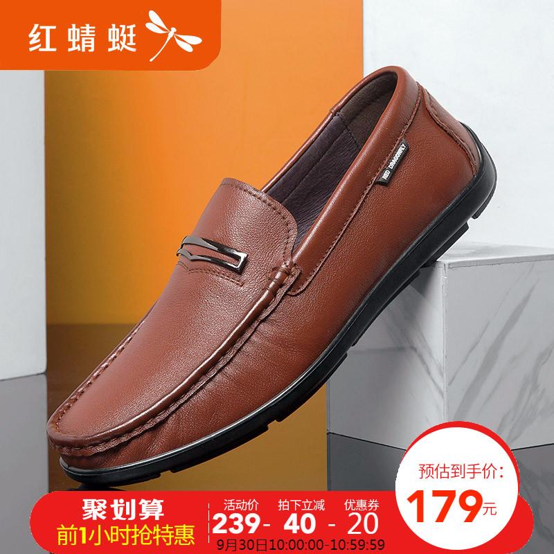 红蜻蜓男鞋豆豆鞋