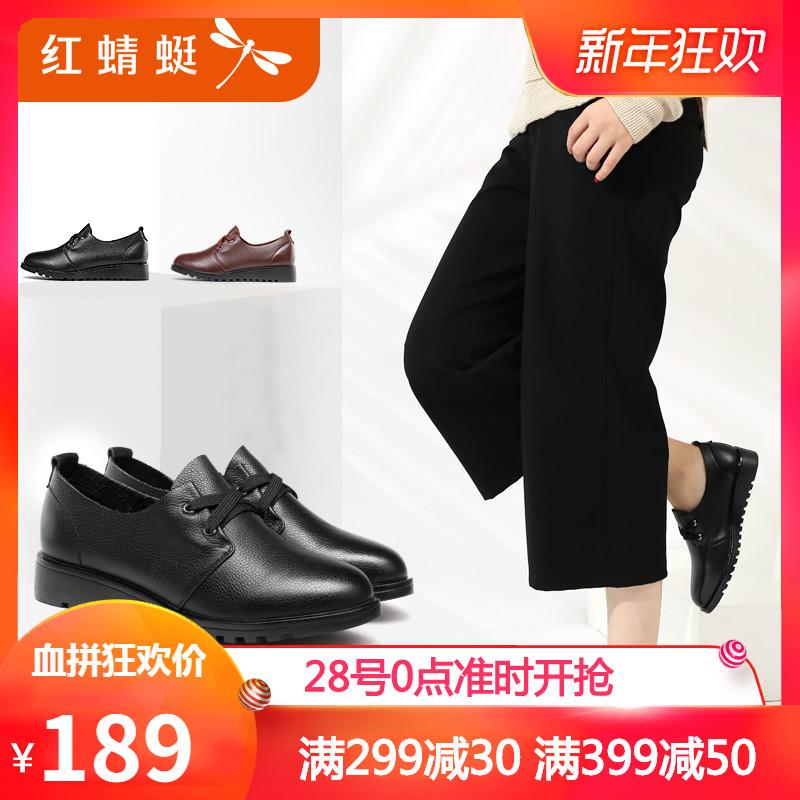 红蜻蜓女鞋 秋季新款软底系带休闲鞋女 圆头大码平底女单鞋
