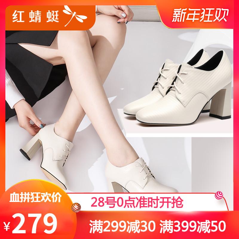 红蜻蜓粗高跟女鞋2018冬新品时尚欧美方头粗跟单鞋女正装高跟踝靴