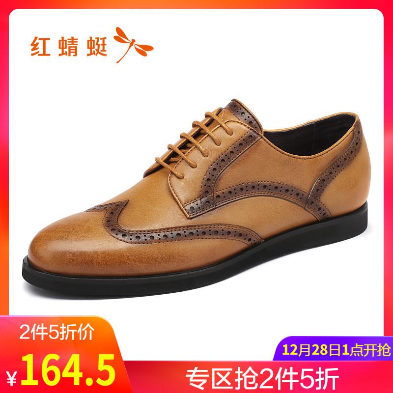 红蜻蜓商务男鞋秋季新款正品英伦复古布洛克皮鞋子 男商务鞋婚鞋