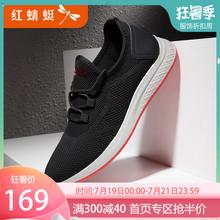 飞织透气套脚鞋 春季2019新款 子潮流板鞋 时尚 红蜻蜓运动休闲男鞋