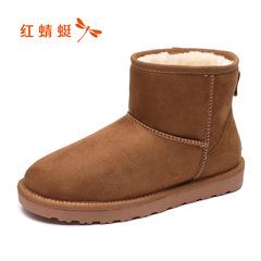 男圆头保暖靴