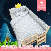 儿童床床围防撞纯棉可拆洗婴儿拼接床床上用品新生儿宝宝床品定制