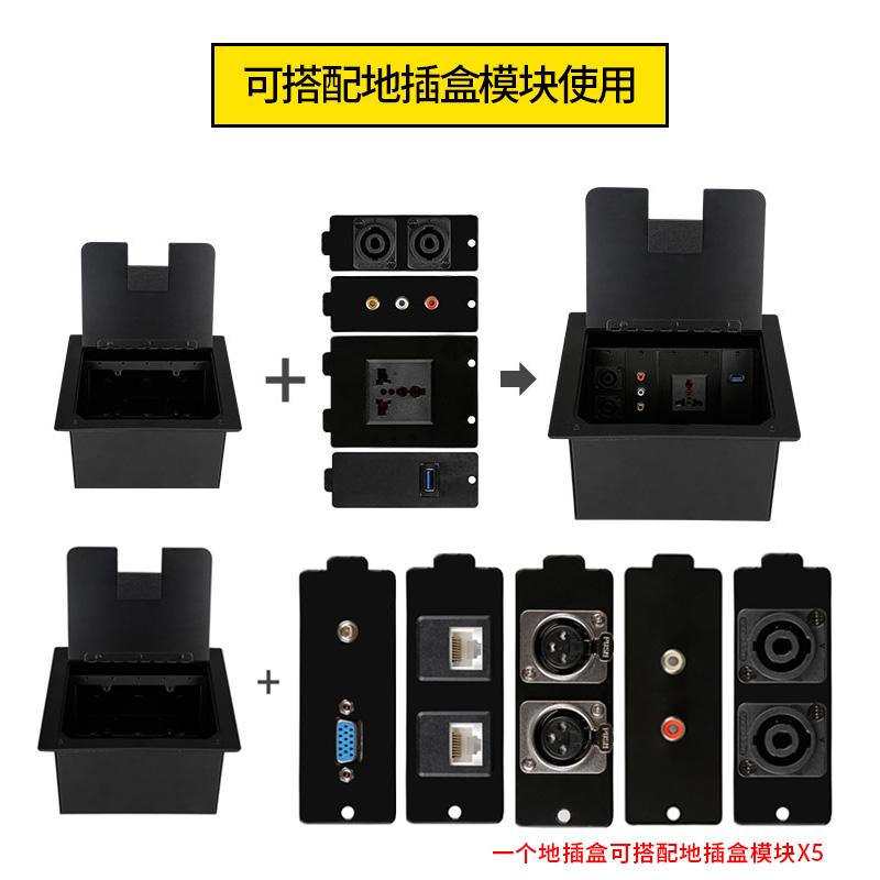 音王soundking地插盒I16架空式地面底盒全金属插盒一体插盒可自配