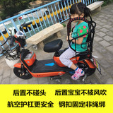 Best selling bicycle battery car bicycle small electric car rear baby child seat