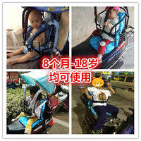 Special motorcycle electric car child safety seat battery car child seat thickening rear Yadi green source