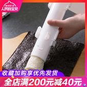 家用全套做儿童紫菜包饭神器 自制饭团模具DIY制作寿司小工具套装