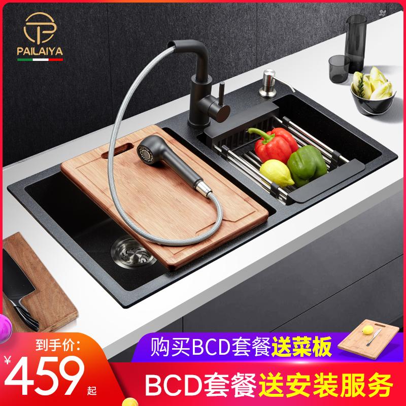 意大利石英石水槽双槽 厨房洗菜盆水槽套餐洗碗池水池花岗岩黑色