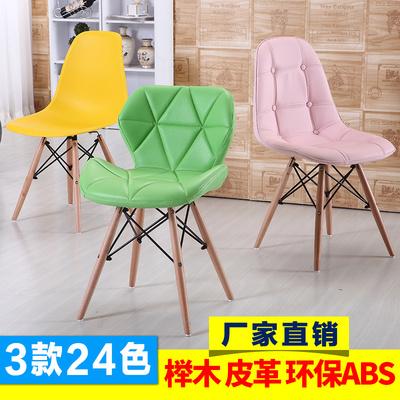 创意休闲椅餐椅有假货吗