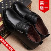 皮鞋男韩版休闲鞋青年系带男士皮鞋冬季加绒保暖商务黑色软面鞋子