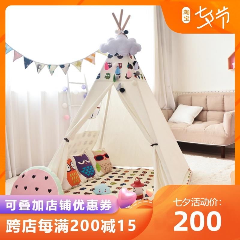 儿童帐篷游戏屋室内宝宝玩具屋ins女孩公主房儿童房秘密小屋