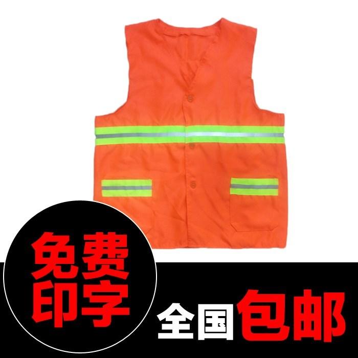夏季上衣专用干活薄款耐用施工反光衣保洁服安全服透气印字工作服