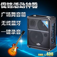 山凌民謠木吉他彈唱音響便攜式移動充電戶外樂器歌手賣唱演出音箱